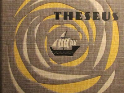 Ship of Theseus by V.M. Straka
