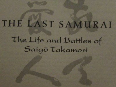 The Last Samurai: The Life and Battles of Saigo Taikamori by Mark Ravina